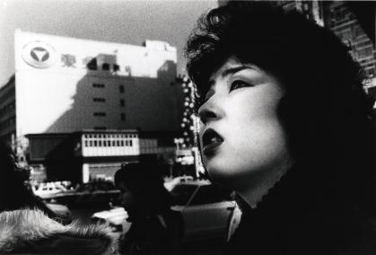 Tokio, 1978