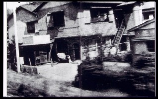 Daidō Moriyama: Shashin yo sayonara