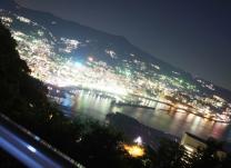 Record No.20, Izu Peninsula, 2011