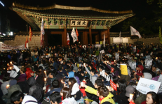 Occupy Seoul, 2001
