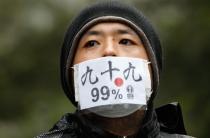 Occupy Tokyo, 2011