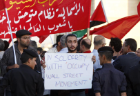In Solidarity with 'Occupy Wall Street Movement, Jordan, 2011